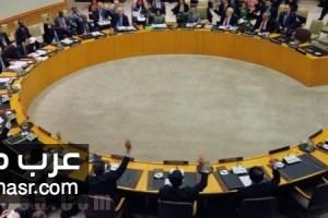 مصر والصين وروسيا يقاطعون اجتماع بمجلس الامن يتدخل فى الشأن الداخلي لفنرويلا