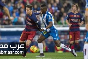مباراة برشلونة وليغانيس فى الدورى الاسبانى اليوم | شبكة عرب مصر