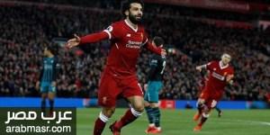 مباراة ليفربول وبرايتون فى الدورى الانجليزى اليوم تابعونا | شبكة عرب مصر
