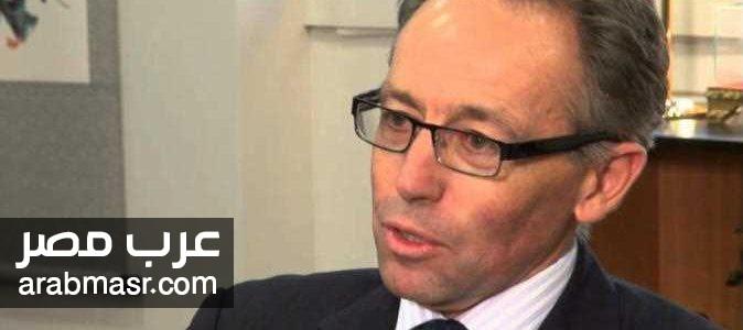 السفير نيل هوبكنز الاسترالي يصرح ان مصر تشهد تطور كبير في الاستثمار