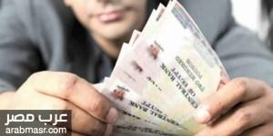 البنك المركزي الاهلي يعلن وقف طرح شهادة الـ20% و بنك مصر يفجر مفاجأة
