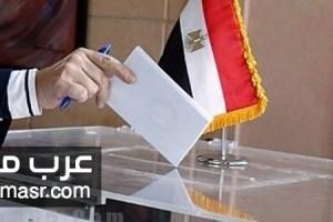 الهيئة الوطنية للانتخابات تجيب علي هل يجوز التصويت ببطاقة الرقم القومي المنتهية؟