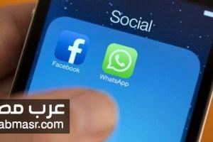 طالب مؤسس تطبيق واتس آب براين أكتون يدعو الجميع لإلغاء حساباتهم بموقع فيس بوك