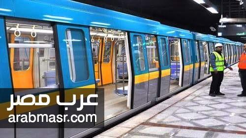 احمد عبد الهادي المتحدت باسم المترو إخلاء محطات المترو من الغد ولمدة 12 يومًا