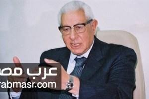 المجلس الأعلى لتنظيم الإعلام يعلن غرامة 150 ألف جنيه علي المصري اليوم ويحيل رئيس التحرير للتحقيق