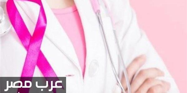 الاصابة بسرطان الثدي تعرفي علي اهم خمس مؤشرات تؤدي الي سرطان الثدي