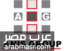 ممثل مبيعات – مصر الجديدة – القاهرة