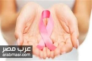 احذري سرطان الثدي بظهور كتلة غير مؤلمة في الثدي تعرفي الان