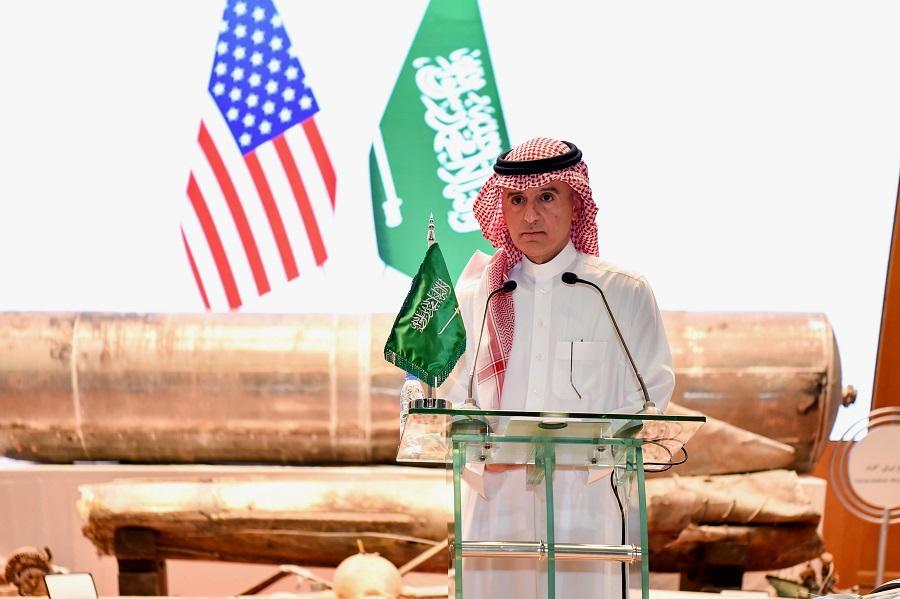 Saudi Arabia says Biden's speech reiterates US commitment to work with allies