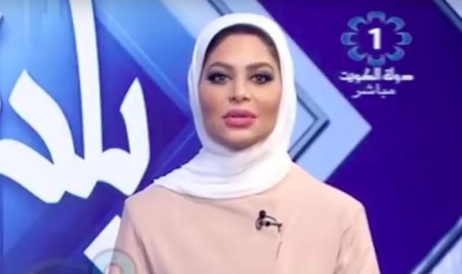 kuwaiti presenter suspended for
