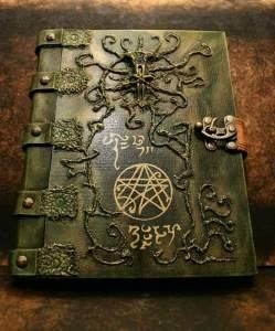 كتاب الموت اينوخ
