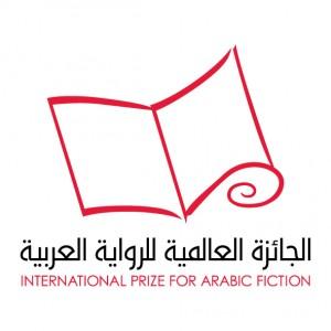 arabic booker 2013