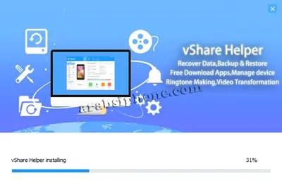 تنصيب برنامج vShare على جهاز الكمبيوتر