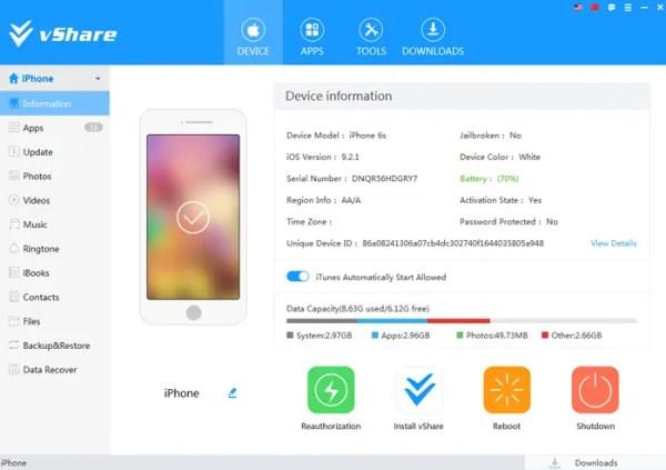البرنامج الصيني vShare المتجر الصيني للتطبيقات المجانية ios 10