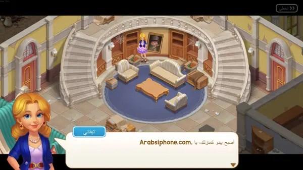 ترميم القصر من خلال خوض مستويات مختلفة في لعبة matchington