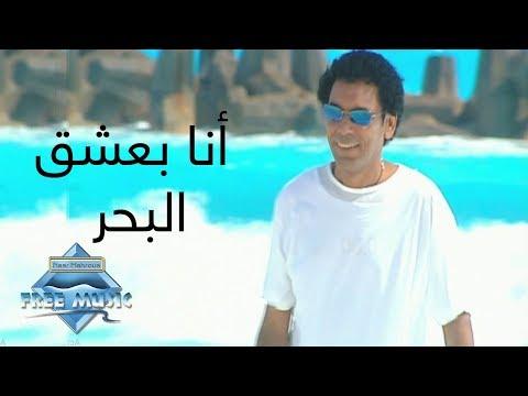 Mp3 تحميل محمد منير انا منك اتعلمت أغنية تحميل موسيقى