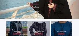 موقع خياطة .. المكان الأمثل لتصميم الملابس التقليدية بشكل ذاتي