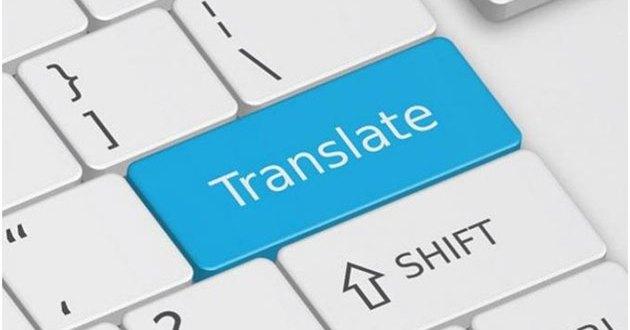 نصائح للحصول على ترجمة مقالات بشكل احترافي