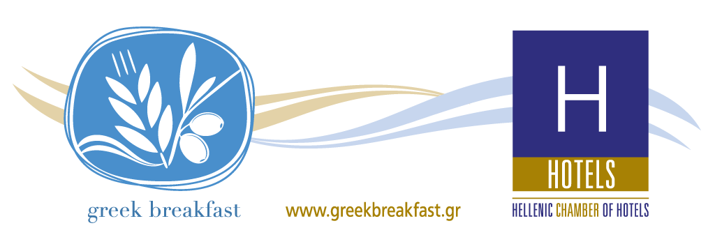 XEE-greek-breakfast-Pistopoihsi-ENG