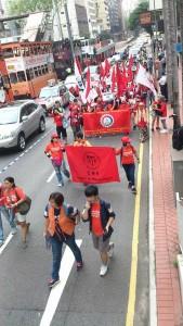 Aksi AMP HK