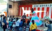 長野・聖高原のお祭りで出張マジック