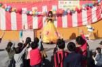 栃木県さくら市にてJAしおのや喜連川支店様の秋祭りにてマジック