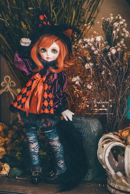 2015 Helloween - Arakunem* 樹洞溫室