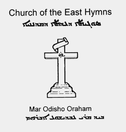Church Hymns on Audio (Vol2), AramaicBooks.com