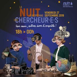 La nuit de l'innovation