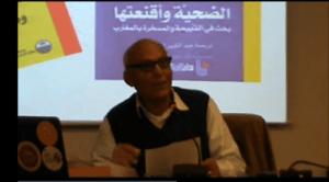 عبد الله حمودي