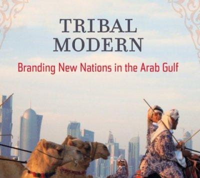 tribal-modern.55.127.568.503.480.426.c
