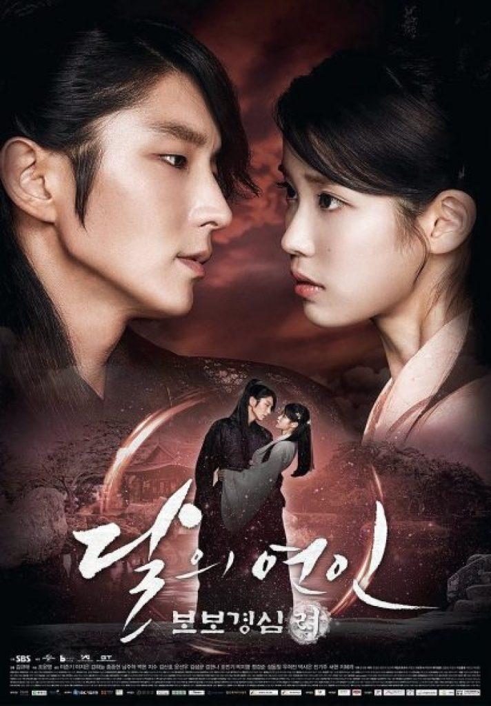 "ALT=""scarlet heart ryeo korean drama review"""