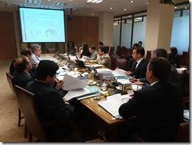 comision constitucion agencia datos