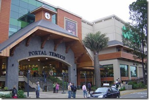 ciudad2 Mall Portal Temuco