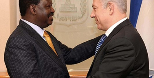 odinga and sraili pm