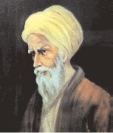 Abu Hasan ibn Al-Haitham