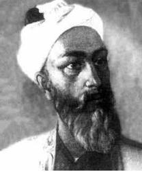Abu Ali al-Hussain Ibn Sina