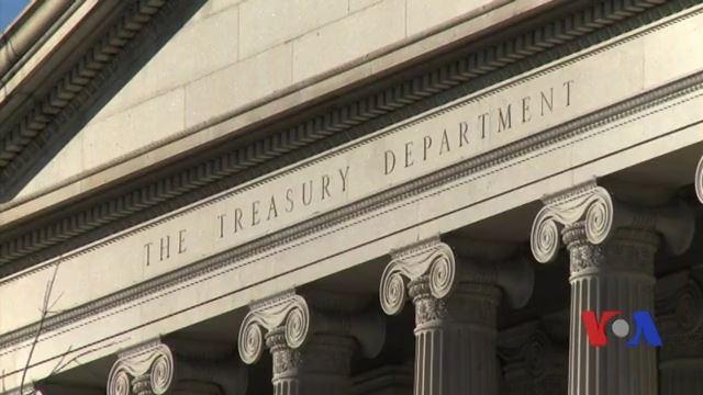 Treasury depertment