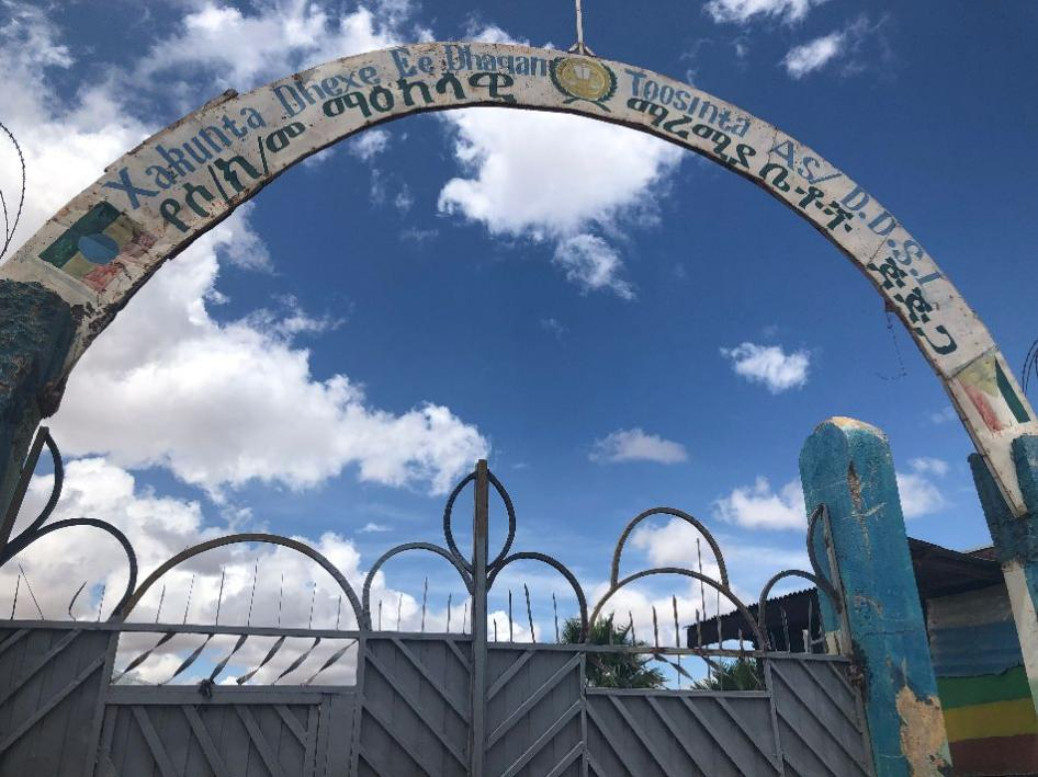 Front gate of Jail Ogaden, May 2019. © 2019 Felix Horne/Human Rights Watch