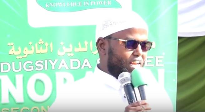 Maamulaha Dugsiyada Nuuradiin, Mahad Ibraahim Maxamed (Nuuardiin) Araweelo News Network.