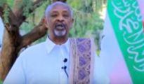 Alt: Maxamed Kaahin Araweelo News