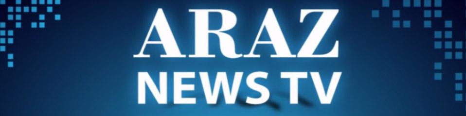Araz_News