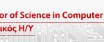 Queen Rania Scholarships: study BSc Computer Engineering (Greece)