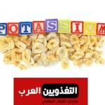 البوتاسيوم : لا زيادة ولا نقصان