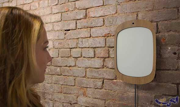 تصميم مرآه تعمل بالابتسام لمرضى السرطان
