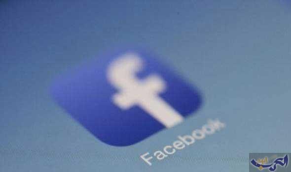 فيسبوك تطلق تطبيقا جديدا لـصنّاع المحتوى