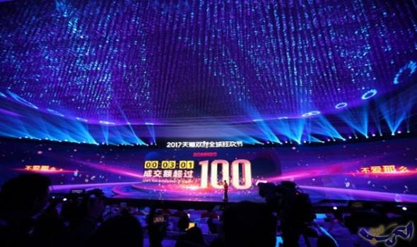 فورة استهلاكية على الانترنت خلال يوم العزاب في الصين