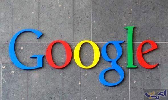 غوغل تقوم بترقية نظام android wear إلى الإصدار 26