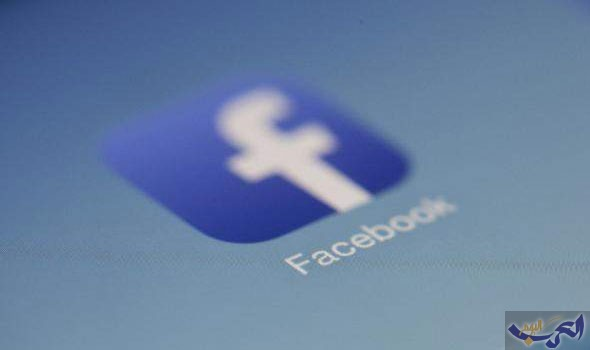 فيسبوك تستكمل رصد الأخبار الوهمية عبر مؤشرات الثقة