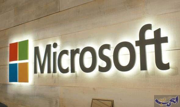 مايكروسوفت تُسجّل براءة إختراع خاصة بالأطفال